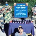 सीमा सुरक्षा बल ने सीमा पर फेंसिडिल के साथ एक भारतीय तस्कर को गिरफ्तार किया