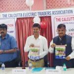द कलकता इलेक्ट्रिक ट्रेडर्स एसोसिएशन के 83 वें स्थापना दिवस के अवसर पर संस्था द्वारा आयोजित नेत्र एवं स्वास्थ्य निरीक्षण शिविर का आयोजन