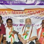 15 नंबर वार्ड में तृणमूल कांग्रेस कमेटी द्वारा वस्त्र वितरणए कार्यक्रम का आयोजन
